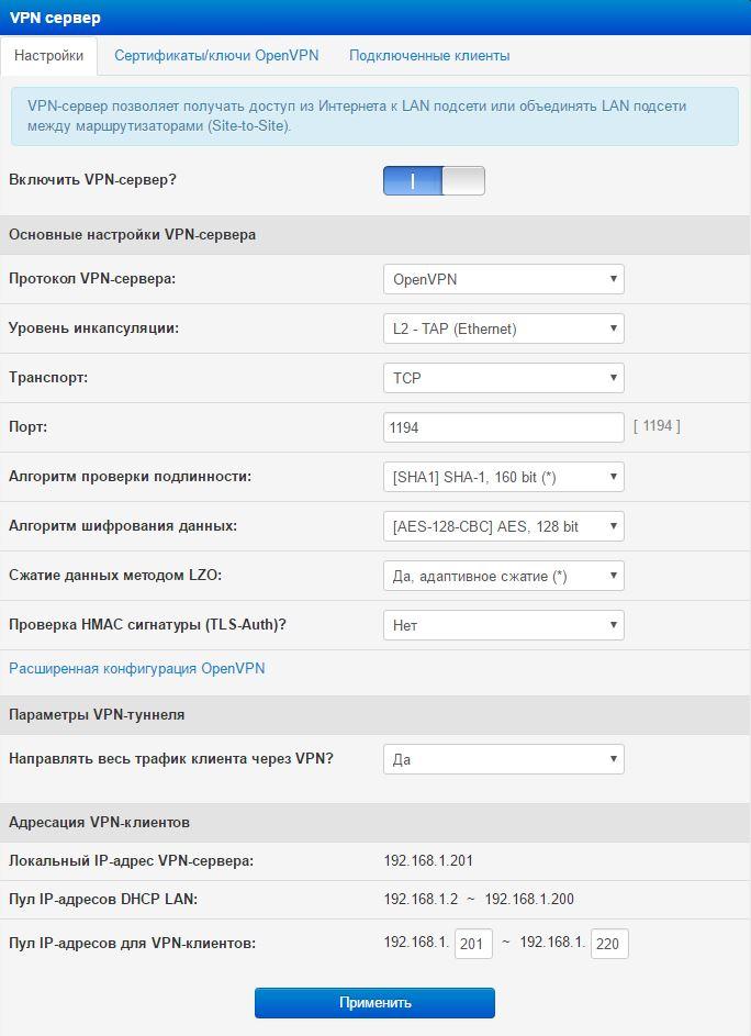 Asus vpn server address